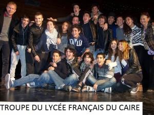 LA TROUPE DU LYCÉE FRANÇAIS DU CAIRE