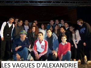 LES VAGUES D'ALEXANDRIE, COLLÈGE ST GABRIEL, ALEXANDRIE